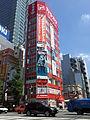 Akihabara ex.jpg