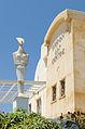 Akron Art Centre - Santorini - Greece - 02.jpg