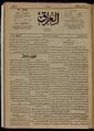 Al-Iraq, Number 279, April 28, 1921 WDL10375.pdf