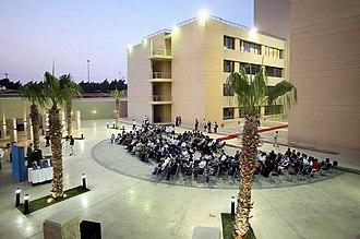 Al-Quds College - Image: Al Quds College view 03