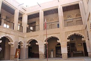 Al Ahmadiya School - Image: Al Ahmadiya School
