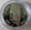 Albert Edelfelt commemorative coin 2004 1.jpg