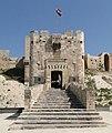 Aleppo Citadel 02 - Bastion.jpg