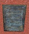 Alexander Croft Shaw Memorial - Karuizawa, Japan - DSC01925.JPG