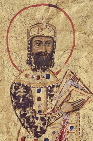 Isaac Komnenos (brother of Alexios I) - Portrait of Emperor Alexios I Komnenos, from a 12th-century Greek manuscript