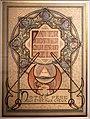 Alfons mucha, pater noster, prova di stampa, litoghrafia, 1899, 01.jpg
