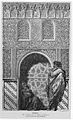 Alhambra tower door.jpg