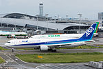 All Nippon Airways, B767-300, JA612A (20868971528).jpg