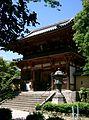 Amanosan kongou-ji6(Roumon).jpg