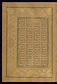 Amir Khusraw Dihlavi - Leaf from Five Poems (Quintet) - Walters W624127A - Full Page.jpg