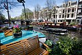 Amsterdam - Boathouse - 0805.jpg