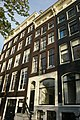 Amsterdam - Prinsengracht 17.JPG