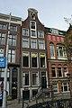 Amsterdam - Singel 238.JPG