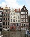 Amsterdam 2007 (87) - Flickr - bertknot.jpg