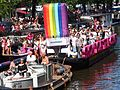 Amsterdam Gay Pride 2013 AKZO Nobel boat pic2.JPG
