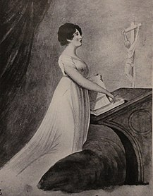 Amy Brown (royal mistress) French royal mistress