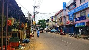 Anchalumoodu - Anchalumoodu Town