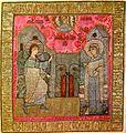 Annunciation by Anastasia Romanovna.jpeg