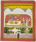 Anonymous - Krishna and Radha in a Pavilion, page from a copy of the Sat Sai Seven Hundred Verses) - 1977.150 - Art Institute of Chicago.jpg