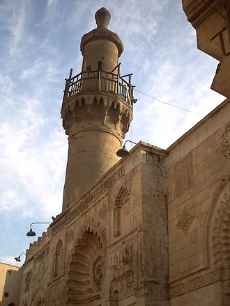 Fatimid architecture - Aqmar Mosque, Cairo in 2010