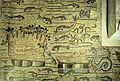 Aquileia, storia di giona, pavimento della basilica, 1a metà del IV secolo.jpg