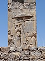 Architecture with Bas-Relief at Apadana Palace - Persepolis - Central Iran - 01 (7427799452) (2).jpg
