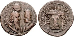Shapur I - Coin of Ardashir I and Shapur I
