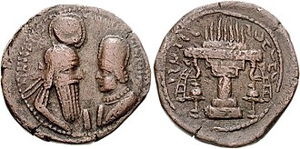 Kar-Namag i Ardashir i Pabagan - Coin of Ardashir I (r. 224–242) and Shapur I (r. 240-270).