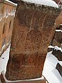 Arinj Karmravor chapel (khachkar) (62).jpg