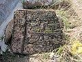 Arinj khachkar, old graveyard (238).jpg