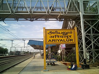 Ariyalur railway station Railway station in Tamil Nadu, India
