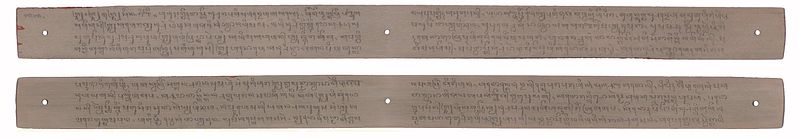 Berkas:Arjunawiwaha canto 5.jpg