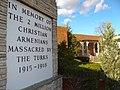 Armenian Genocide Memorial - Emerson - New Jersey - USA - 01 (7078528769).jpg