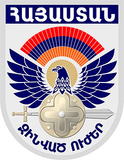 combined military forces of Armenia