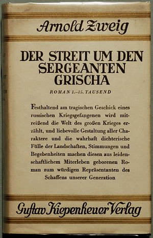 The Case of Sergeant Grischa - First print 1927