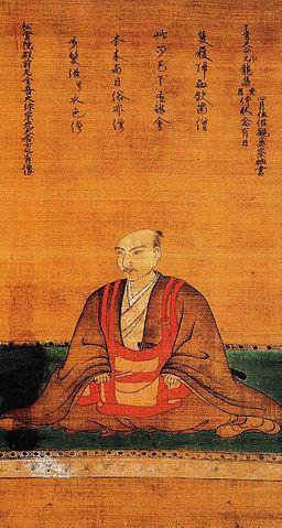 Asakura Yoshikage2
