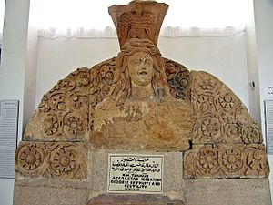Atargatis - A Nabataean depiction of the goddess Atargatis dating from sometime around 100 AD, currently housed in the Jordan Archaeological Museum