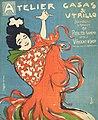 Atelier Casas & Utrillo. Petite fête flamenca oferte à Vincent d'Indy par ses amis et admirateurs.jpg