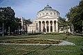 Ateneul Roman - vedere laterala.jpg