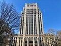 Atlanta City Hall, Atlanta, GA (47421888442).jpg