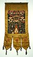 Attributes of Gonpo Gur (Panjaranatha, 'Lord of the Tent') Wellcome L0020535.jpg
