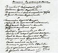 Autograph of Pushkin's poem 'In the Depths of Siberian Mines', 1827.jpg