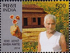 Baba Amte 2014 stamp of India.jpg