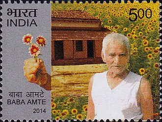Baba Amte - Baba Amte on a 2014 stamp of India