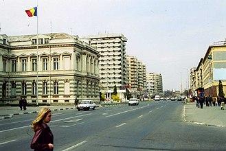 Western Moldavia - Image: Bacău (4263977420)