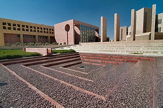 Carnegie Mellon University in Qatar - Image: Backyard of Carnegie Mellon University in Qatar