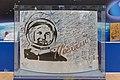 Baikonur Cosmodrome IMG 2751 (36621385833).jpg