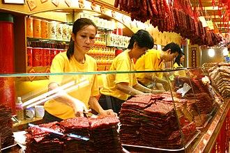 Bee Cheng Hiang - Bakkwa (roasted pork pieces) at a Bee Cheng Hiang store in Singapore