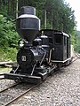 Baldwin Locomotive Works木曽森林鉄道ボールドウィン1号機7160396.jpg