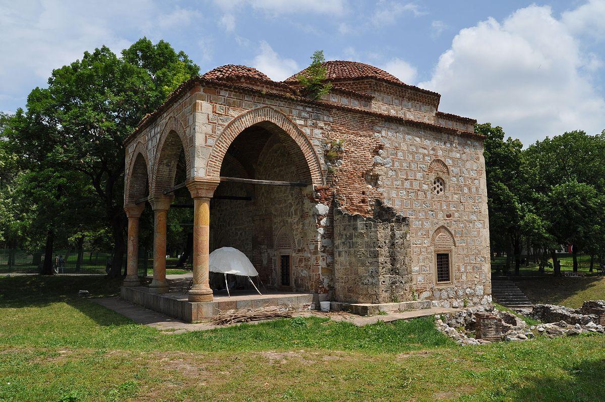File:Bali-begova džamija u Nišu DSC 6401.JPG - Wikimedia